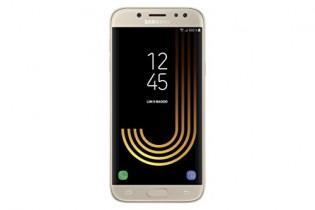 Recensione Samsung Galaxy J5 2017 Schermo Super Amoled