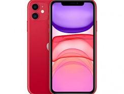 Apple Iphone 11 Finalmente alla Portata di Tutti