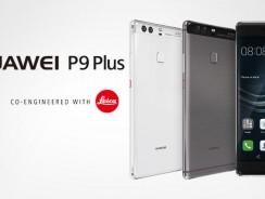Custodie e Cover Huawei P9 e P9 Plus