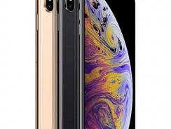 iPhone XS Max il Nuovo Gioiello di Cupertino
