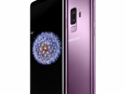 Recensione Samsung Galaxy S9 – Fotocamera e Display Super